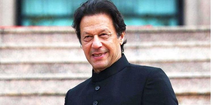 Photo of Imran Khan to inaugurate Kartarpur hall tomorrow
