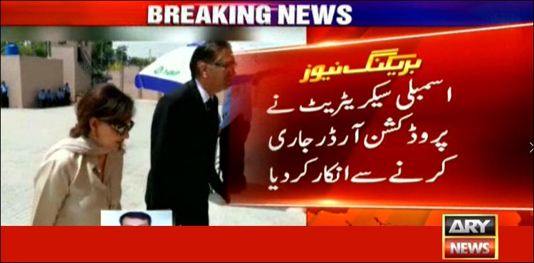 Photo of NA secretariat rejects issuing manufacturing orders for Zardari