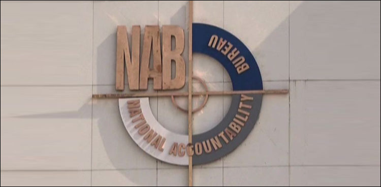 Photo of NAB summons SECP officer in Chaudhry Sugar Mills' case