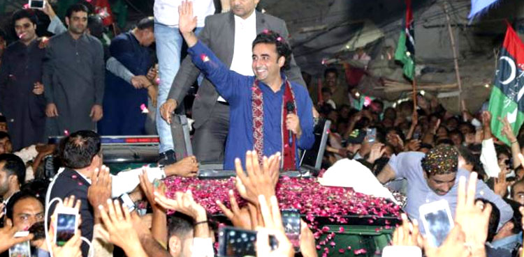 Photo of Bilawal, different PPP leaders given till tomorrow to file reply