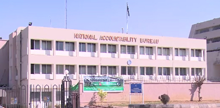 Photo of NAB to carry 'open kutcheri' in Karachi tomorrow