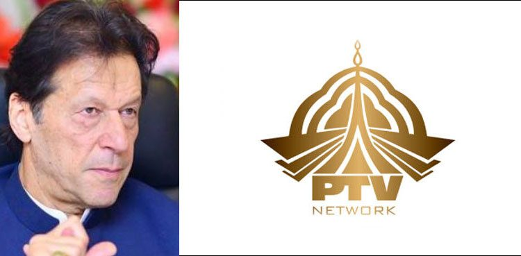 Photo of PTV to function with out Info Ministry's interference, decides PM