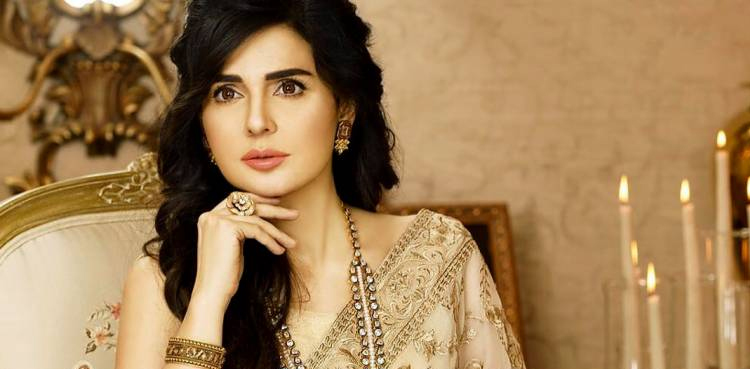 Photo of 'Without end younger' Mahnoor Baloch opens artwork exhibition