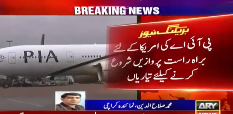 Photo of PIA to begin direct flights to US from 2020: sources