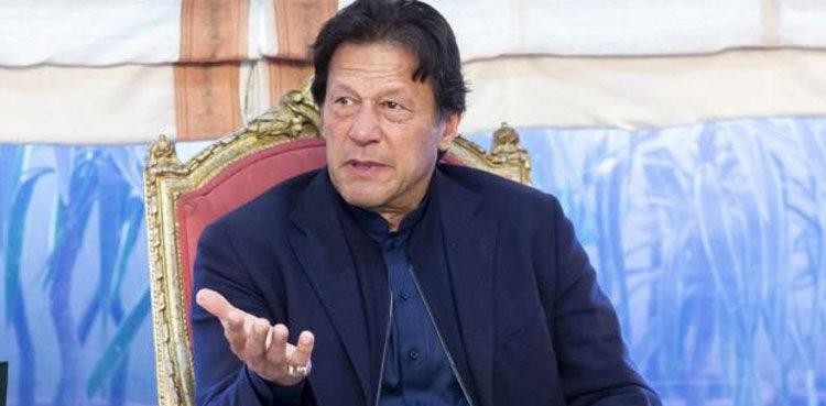 Photo of Uplift of Balochistan high precedence, says PM Imran