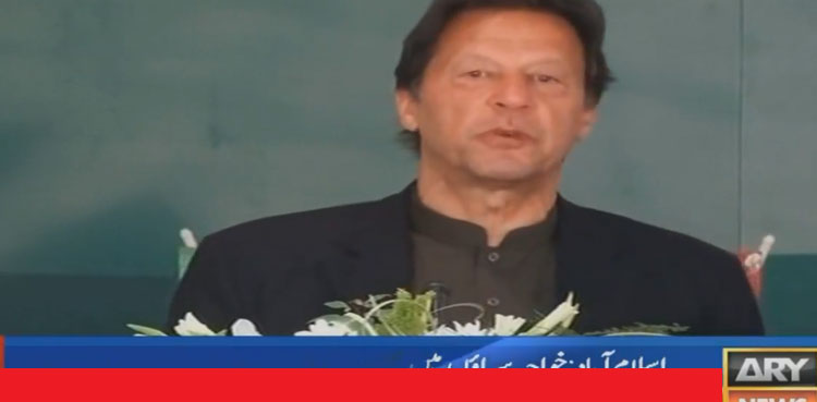 Photo of PM Imran launches Sehat Sahulat Program for transgender group