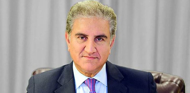 Photo of FM Qureshi accredits Pak Army for the change in the UK travel notice