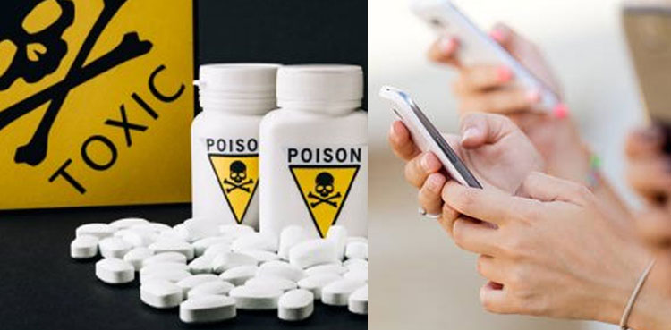 Photo of Lady commits suicide by taking poison for a smartphone