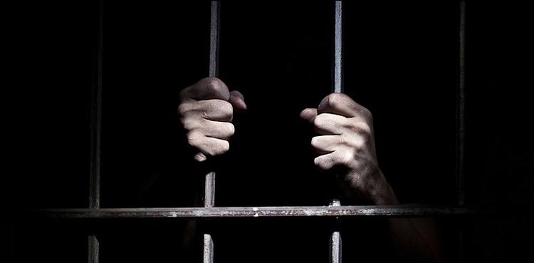 Nawabshah private jail, police raid