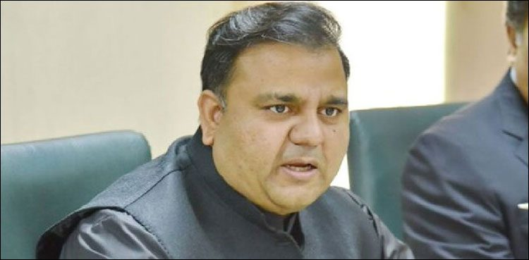 Photo of Fake medical reports helped Nawaz Sharif exit, says Fawad Chaudhry