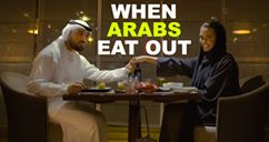 When Arabs eat out