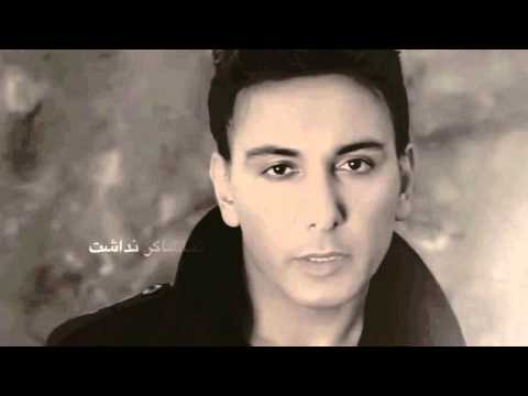 Read more about the article Tarafdar Shadmehr Aghili with lyrics