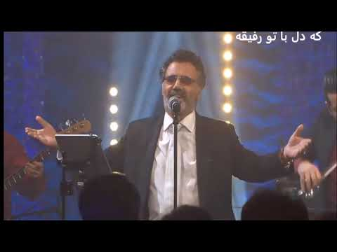 Read more about the article Moein Bibi gol live with lyrics
