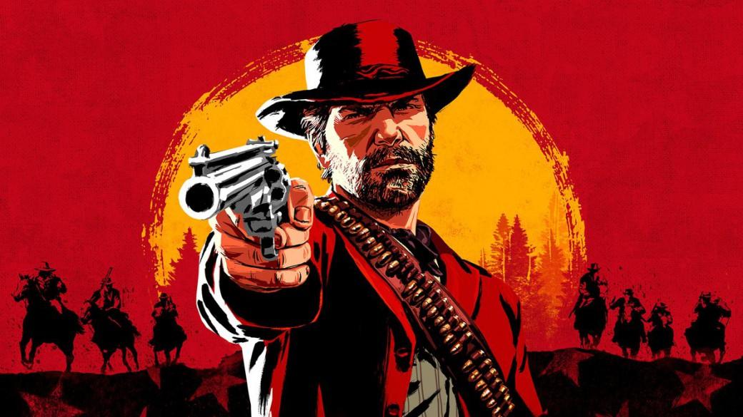 GTA V consolas red dead