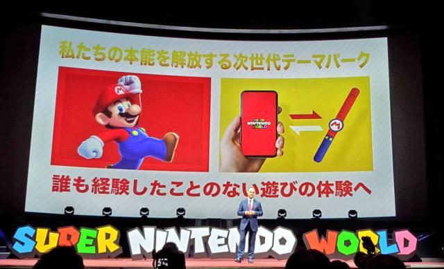 Conferencia de presentación de Super Nintendo World | Bloomberg