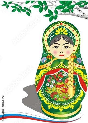 Folk Motif Greeting Card Ornamental Decorative Motif Folklore