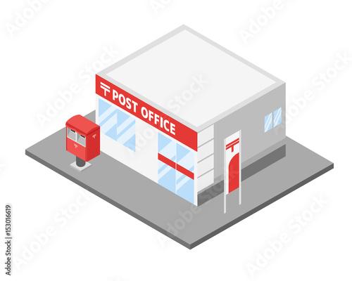 郵便局のイラスト(建物)