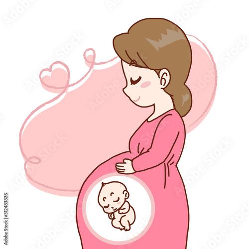 赤ちゃんを妊娠しているお母さんのイラスト