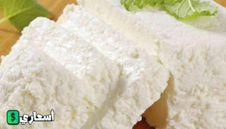 سعر الجبنة القريش