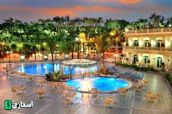 اسعار قاعات فندق الماسة بمدينة نصر