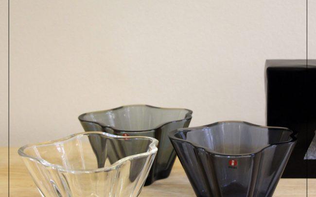 Designcadeaus: Iittala - Aalto bowl
