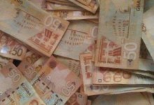 Photo of Bankers predict cedi stability