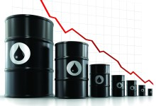 Photo of OPEC: Oil prices will reach $70 a barrel by 2020