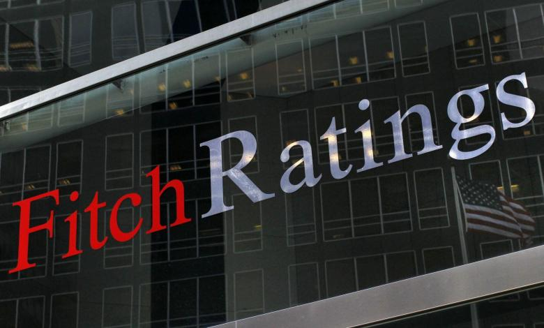 Fitch ratings agency