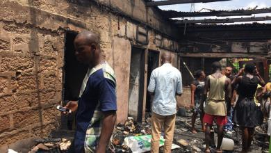 Photo of Fise: Four siblings burn to death
