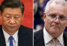 Xi Jinping, Morisson