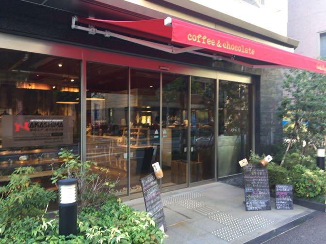 Artistree Cafeの外観