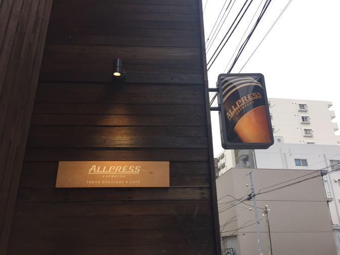 ALLPRESS ESPRESSOの入り口