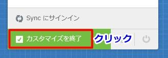 Firefox側の設定3