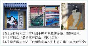 シャッターチャンスプロジェクト_photo(2014_11月号)