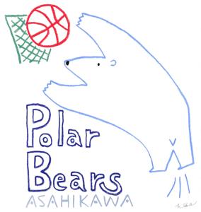 旭川地区バスケットボール協会 - Polar Bears ASAHIKAWA by h.abe