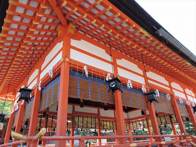 京都旅。-観音寺 アサヒホームのblog-