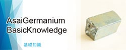 Asaigermanium knowledge base