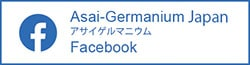 Asai-Germanium Facebook