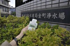 Kanamachi Water Plant 0.25 microsievert per hour