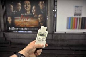 shibuya station 0.04 microsievert per hour