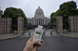 national diet building 0.12 microsievert per hour