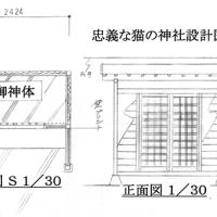 設計図640-303px