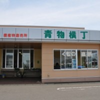 2014-08-17-産直-青物横丁友の会