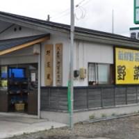2014-08-17-産直-野菜蔵