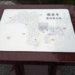 墓地案内図