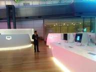 internet room
