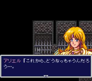 アレサ(スーパーファミコン版) 攻略 アレサ神殿