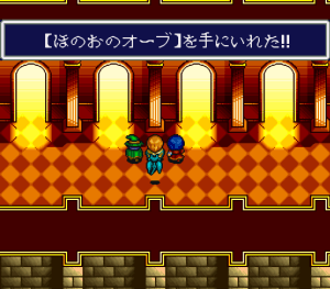 アレサ(スーパーファミコン版) 攻略 炎の塔