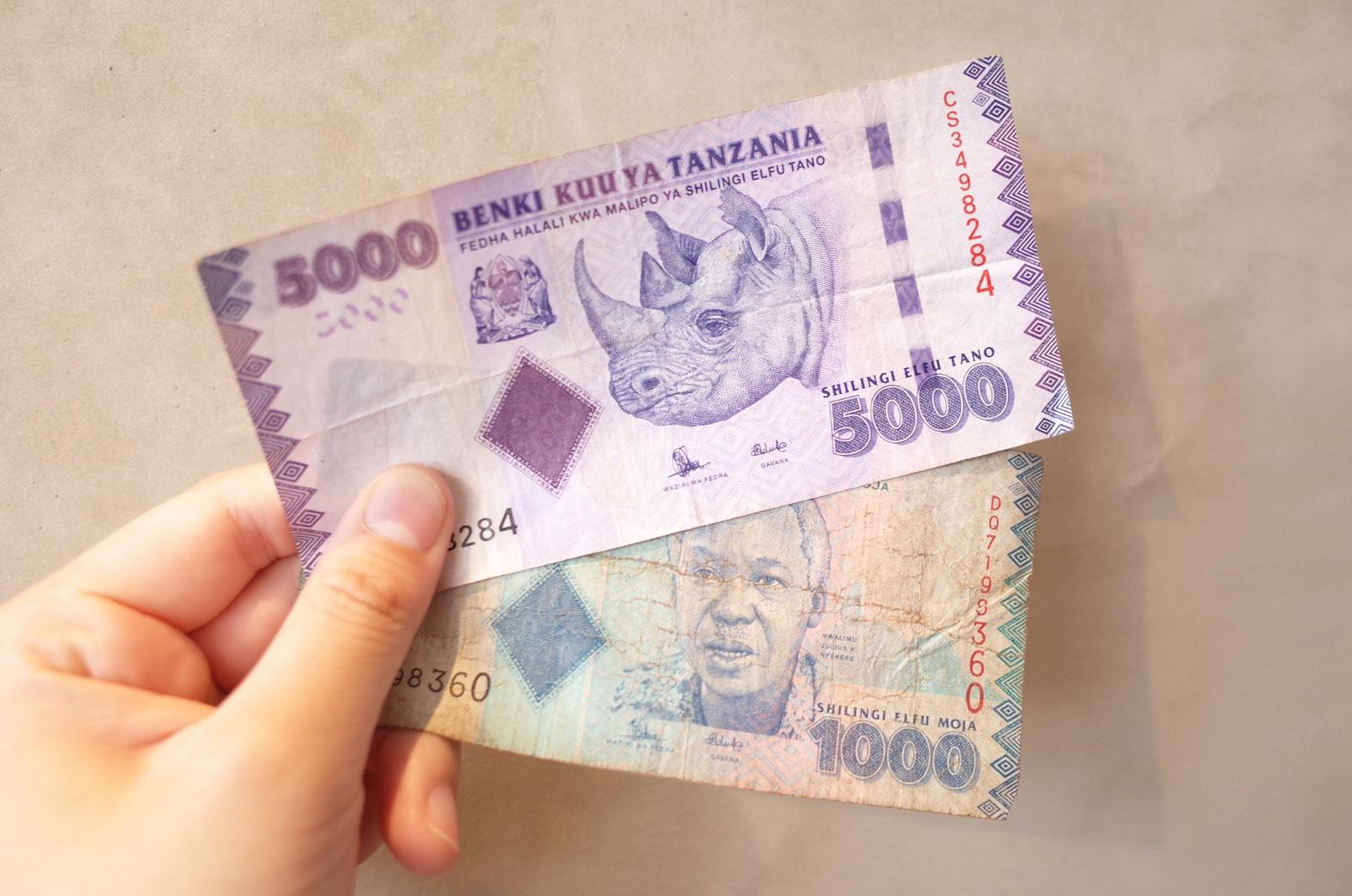 「タンザニアってどんなところ?」第8弾~タンザニアの物価事情~100円はいくら?!