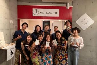 Neutra Coffeeとのタイアップイベント『KIZUKI-Neutra Coffee×ASANTE PROJECTのコーヒーと雑貨できづくAfrica-』が終了いたしました!